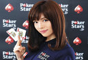Japanese Model Signs with PokerStars