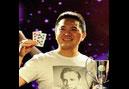 Stanley Choi wins Macau High Stakes Challenge