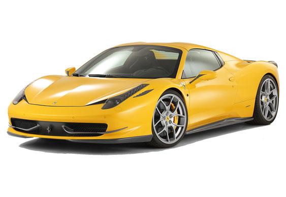 DTN Ferrari Yellow