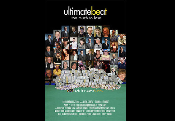 UltimateBeat Doc gets a Reboot