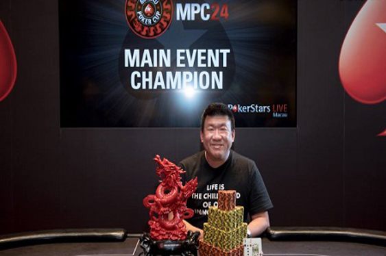 Poker History For Ying Lin Chua