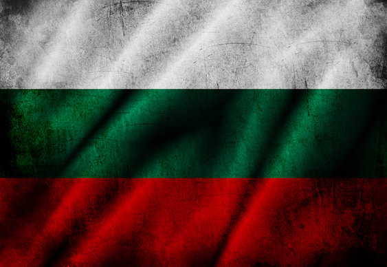 Bulgarian Licence for PokerStars