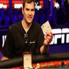Craig Thompson wins Poker in the Pub Las Vegas finale